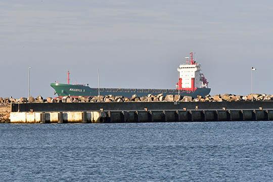 Polsk kutter sejlet i sænk syd for Rønne