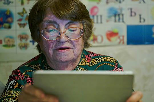 Ældre-kursus i iPad overtegnet