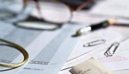 Underskud i boligselskab